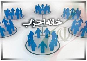 استاندار همدان خبر داد؛ انتخابات خانه احزاب هفته جاری در همدان