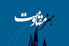جزئیات برگزاری یک جشنواره فرهنگی اعلام شد/ روح الامین: جشنواره هنر مقاومت، جشنواره پابرهنههاست