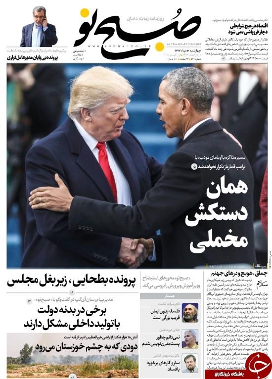 پشت پرده لغو نشست تلویزیونی رئیسجمهور/ همان دستکش مخملی