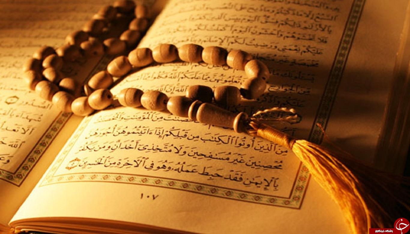 اسرار نهان حروف مقطعه قرآن / حروف مقطعه قرآن چیست و چگونه خوانده می شود؟!/ کدام یک از سوره های قرآن حروف مقطعه دارند؟