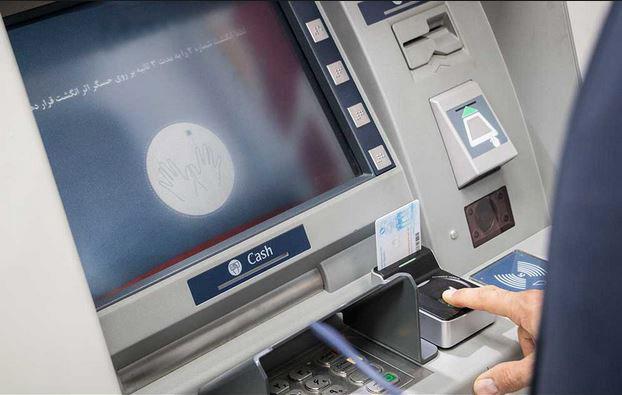 آمادگی استفاده از کارت ملی هوشمند در سیستم بانکی/حذف کپی کارت ملی