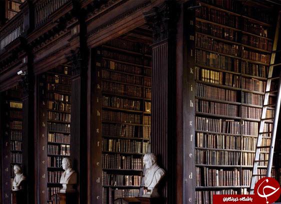 با زیباترین و بزرگترین کتابخانه های جهان آشنا شوید + تصاویر
