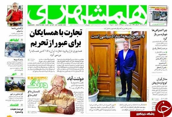 اخلالگران در شرایط جنگ اقتصادی مفسد فی الارض هستند/ استیصال ترامپ در تحریم نفتی ایران