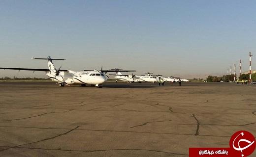 سوختگیری ۵ فروند هواپیمای ATR جدید وارد شده به کشور در فرودگاه ارومیه +تصاویر