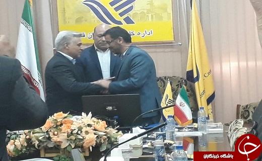 تودیع و معارفه مدیرکل جدید اداره پست استان قم