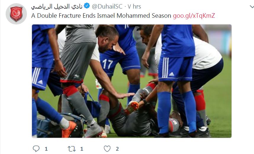 اسماعیل محمد بازیکن تیم الدحیل قطر مصدوم شد