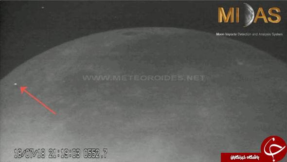 رویت یوفو روی ماه توسطرصدخانه ای در اسپانیا + تصاویر