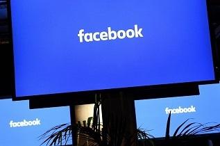 اقدام جدید شبکه اجتماعی فیسبوک برای پیشرفت مشاغل کوچک
