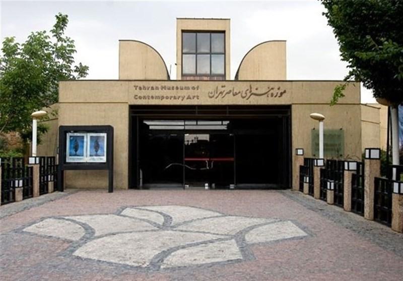 کشف آثار جدید در موزه هنرهای معاصر تهران نادرست است