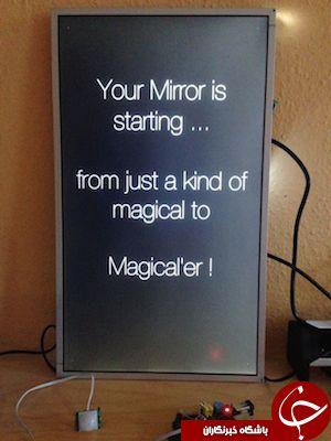رسیدن به وزن ایدهآل خود با ایستادن در مقابل آینه هوشمند