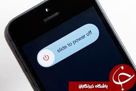 هنگام داغ شدن گوشی هوشمندمان چه کنیم؟