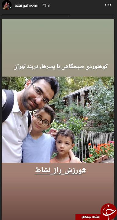 کوهنوردی آذری جهرمی به همراه فرزندانش +تصویر