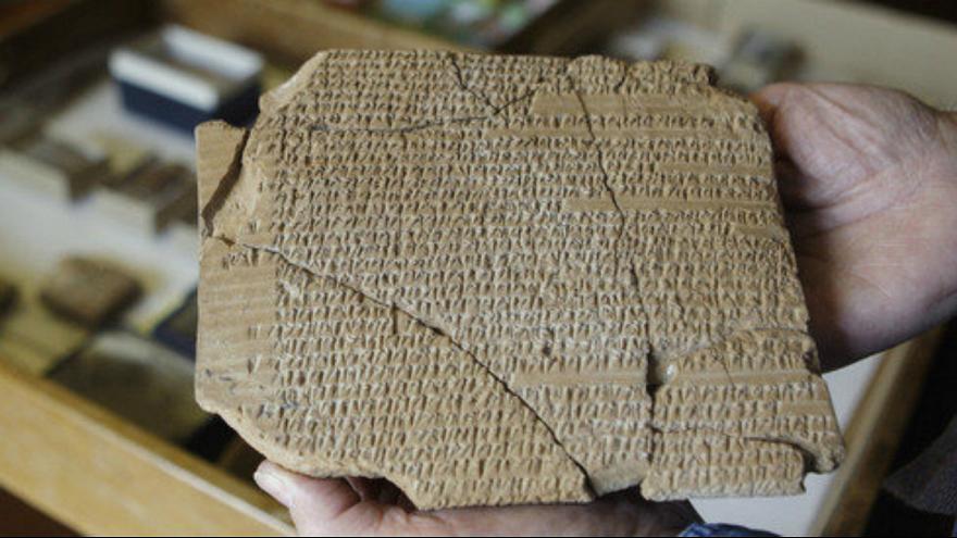 امیدواری سازمان میراث فرهنگی به بازگشت الواح هخامنشی به ایران