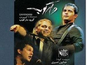 زمان برگزاری و جزئیات کنسرت مهران مدیری مشخص شد