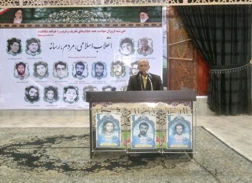 کاندولیزا رایس میگوید ایرانیها در منطقه قدرت مطلقند + عکس