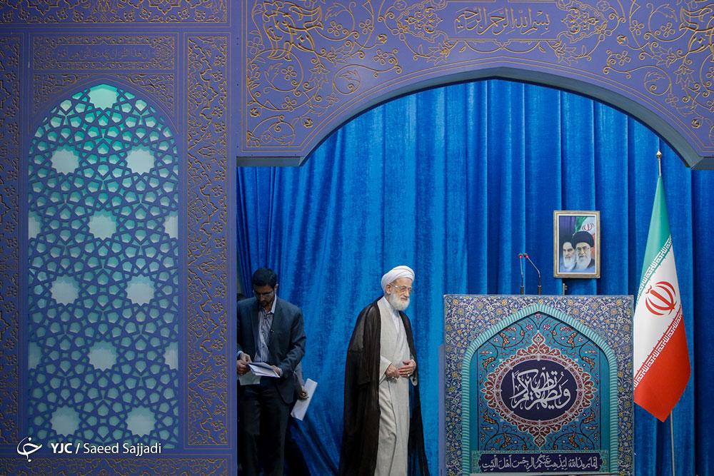 نماز جمعه تهران - 19 مرداد 1397