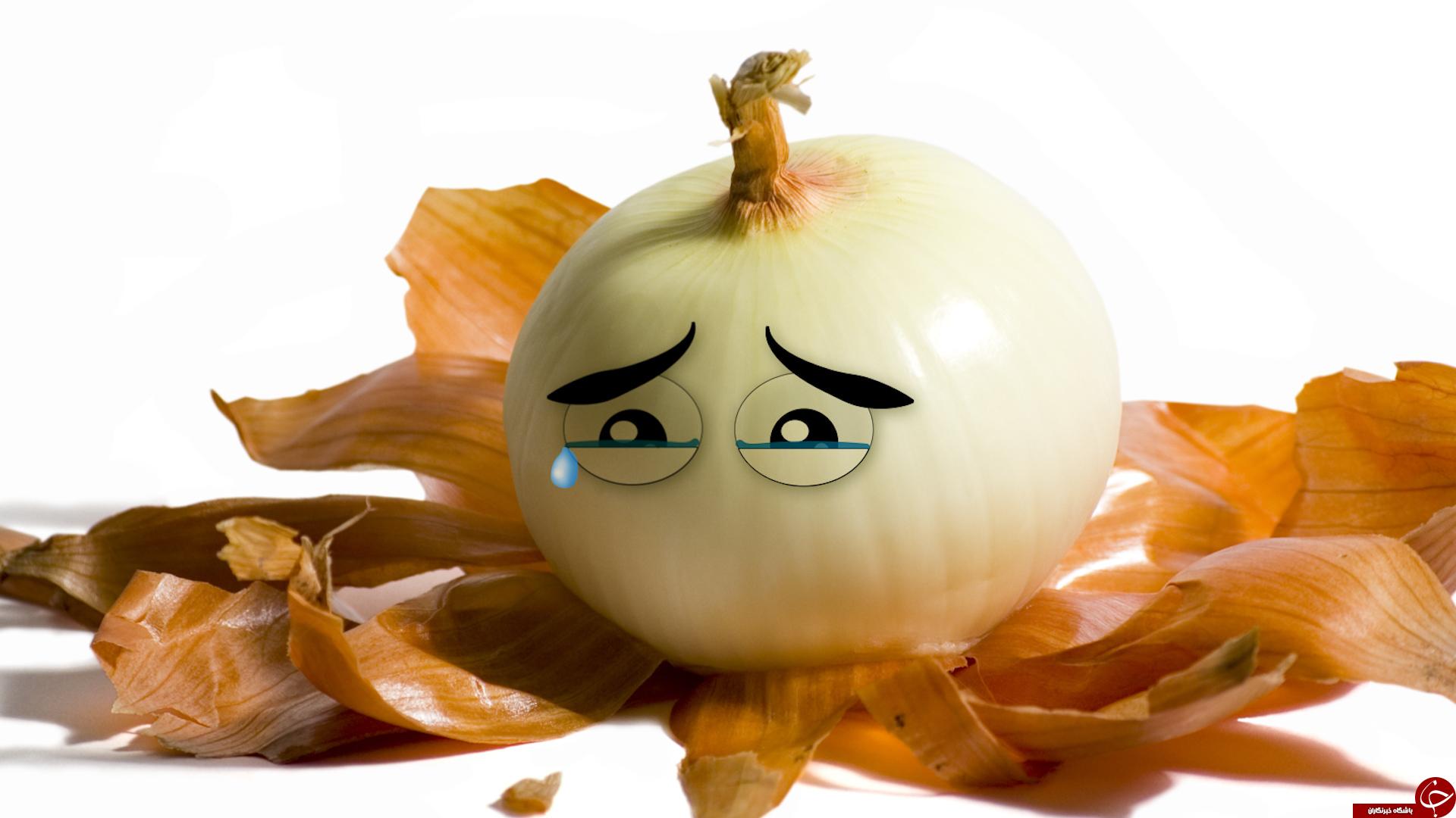 آیا میدانید؛ چرا در زمان پوست کندن پیاز گریه می کنید؟! +فواید این گریه و راه هایی برای جلوگیری از آن/ بو کردن آب پیاز چه خاصیتی دارد؟