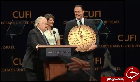 هیلی جایزه خوشخدمتی خود به اشغالگران اسرائیلی را گرفت