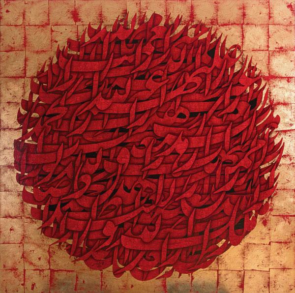 حذف نقاشیخط ازشانزدهمین جشنواره بین المللی امام رضا (ع) و پاسخ دبیر هنری جشنواره