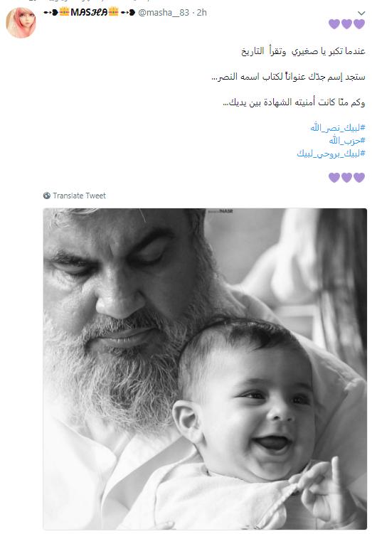 اینستاگرام عکس سیدحسن نصرالله به همراه نوهاش را حذف کرد +تصویر