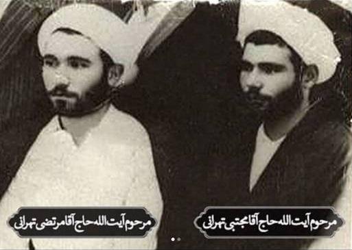 سخنان رهبر انقلاب به مداح معروف در خصوص حاج مرتضی تهرانی