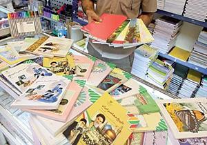 توزیع کتاب های درسی هنرستان های فنی و حرفه ای در استان همدان