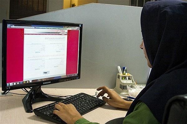 انتخاب رشته بیش از 265 هزار و 400 داوطلب در آزمون سراسری 97