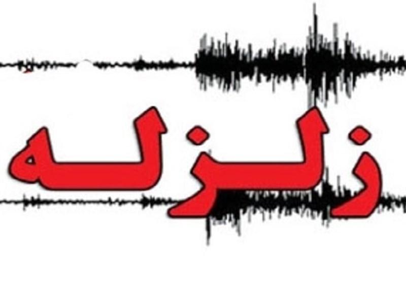 زاهدان لرزید/ زلزله مصدومی برجای نگذاشت