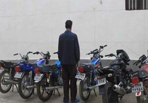 دستگیری سارقان موتورسیکلت در تویسرکان