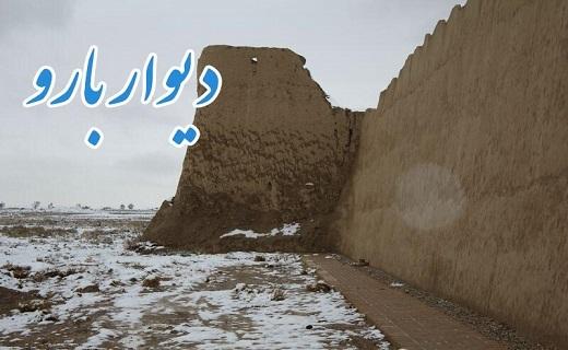 صددروازه دیاری در جوار تاریخ 7 هزار ساله تپه حصار است