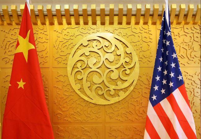 روزنامه ملی چین آمریکا را به گاوی که قوانین تجارت بین المللی را پایمال میکند تشبیه کرد