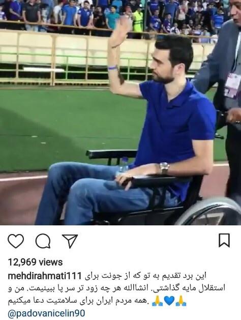 حضور طارق همام در ایفمارک/مربی استقلال به ایران بازگشت