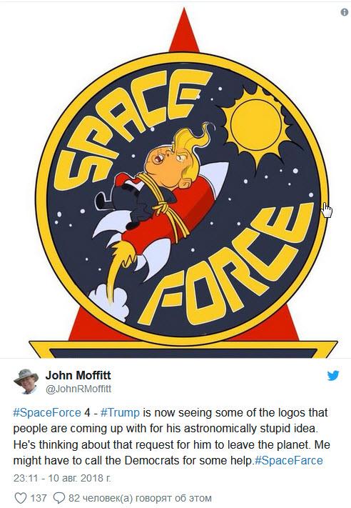 باز هم ترامپ خود را مسخره دست کاربران کرد