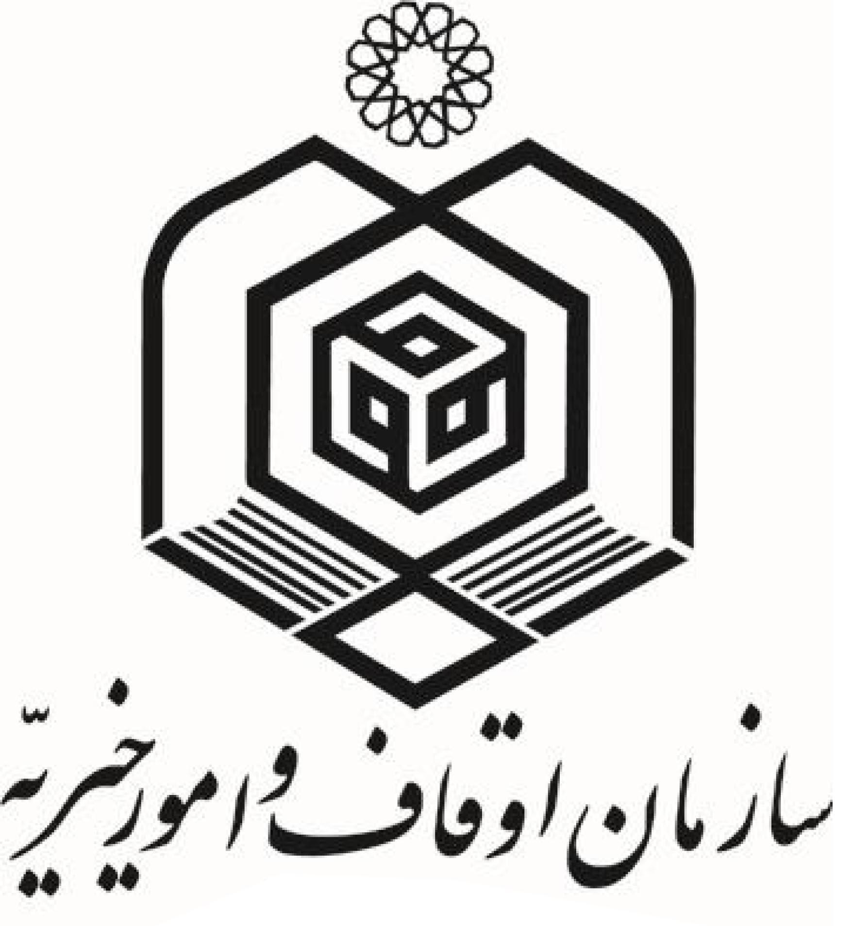 کمک ستون وقفیِ روزنامه به زندانیان غیرعمد/اولین موقوفه مشارکتی - رسانهای ثبت میشود
