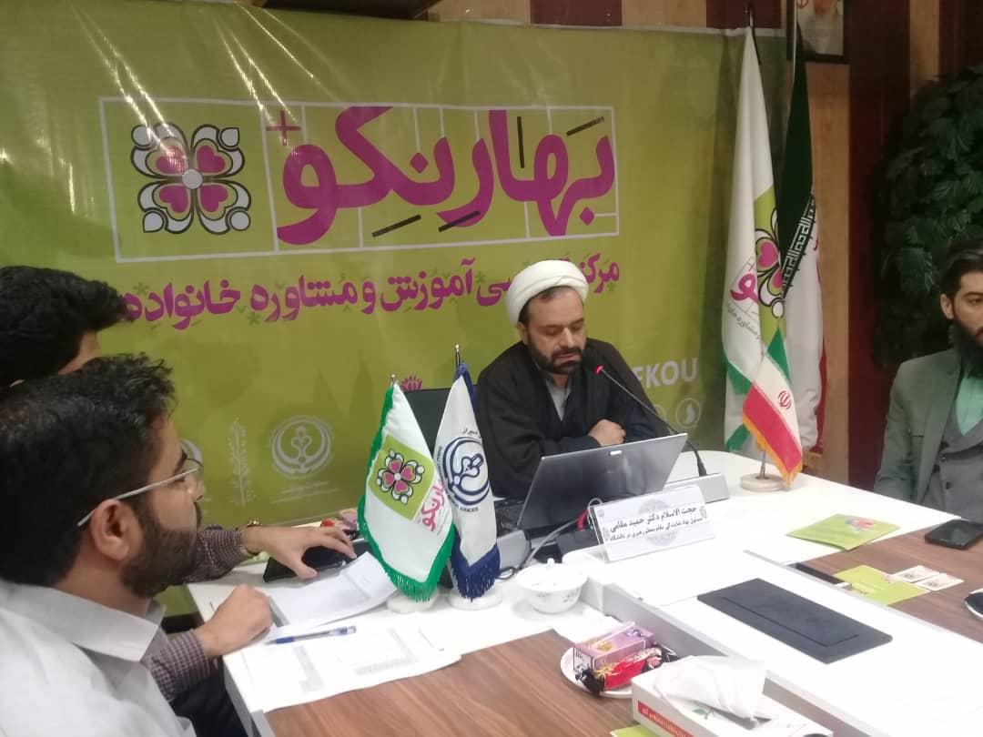 فعالیت ۱۷ مرکز آموزش طرح بهارنکو در استان فارس