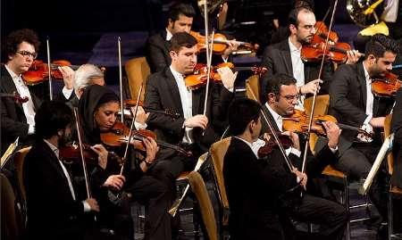ارکستر سمفونی در تالار وحدت نوای پیروزی سر می دهد