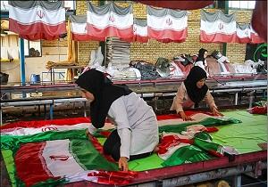 سهم زنان در توسعه صنعت چقدر است؟/ آغاز حمایت صندوق سرمایه گذاری صنایع کوچک از زنان کارآفرین