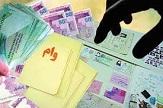 تاکید بر جذب اعتبارات بانکی در کرمان