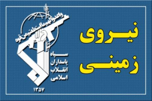 روابط عمومی قرارگاه حمزه خبرداد: انهدام یک تیم تروریستی در شمال غرب کشور/هلاکت 11 تروریست
