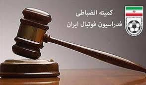 جریمه نقدی برای باشگاه استقلال تهران