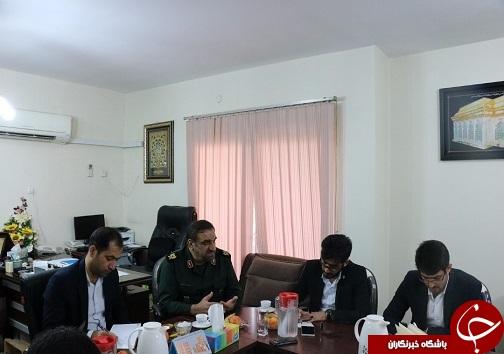 جلسه هم افزایی و اجرای برنامه های مشترک با محوریت کتاب و دفاع مقدس