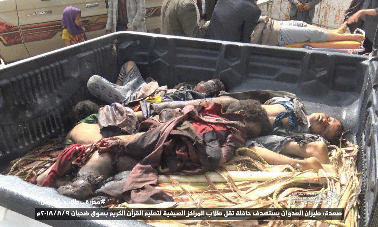 جزئیات جدید از کودککشی عربستان در یمندانش آموزان یمنی بعد از پایان دوره «حفظ قرآن» بمباران شدند + تصاویر