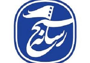 تولید مستند باغ گره در کرمانشاه