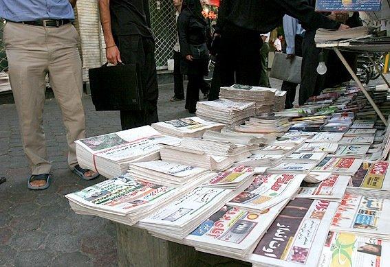 پرداخت ۲۱ میلیارد تومان یارانه به ۱۸۰۰ رسانه کشوری