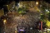 باشگاه خبرنگاران -اعتراض ده ها هزار فلسطینی علیه قانون «قومیت یهود» در تل آویو
