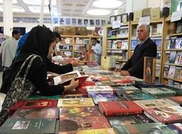 خرید 24 میلیارد ریال کتاب تصویب شد