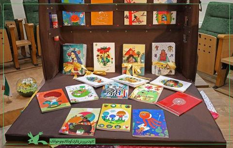 ارائه نوشتافزارهای محور در نمایشگاه «ایران نوشت»