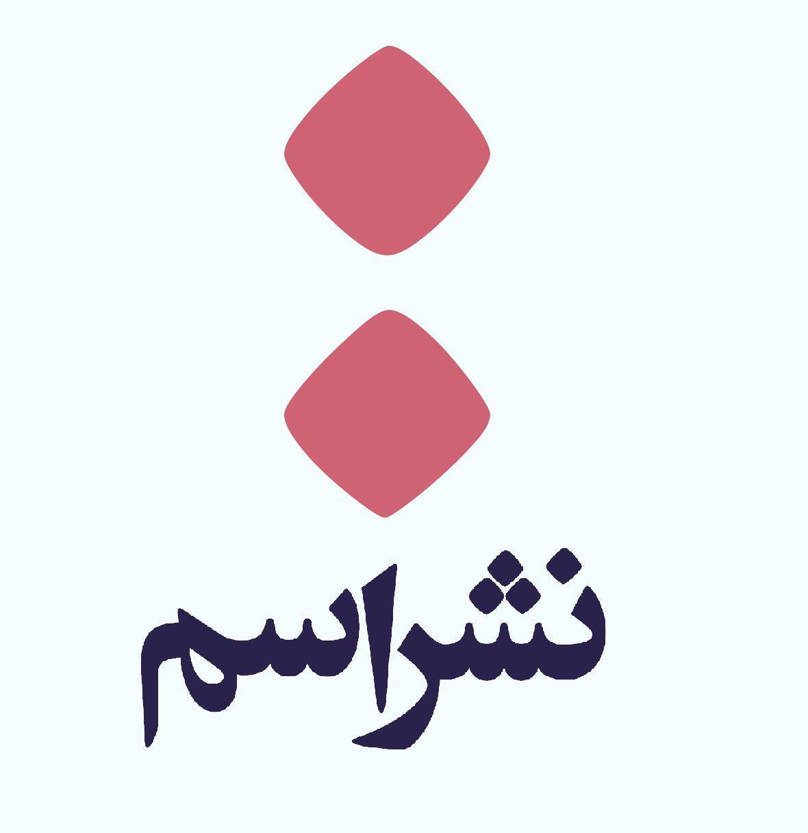 «احضاریه» علی موذنی در آستانه محرم منتشر میشود