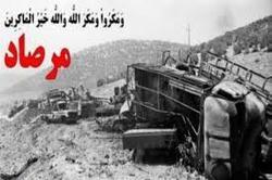 آغاز جشنواره ملی تئاتر مرصاد به میزبانی کرمانشاه