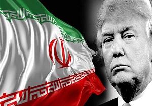الاهرام: اتکای آمریکا به ایجاد ناآرامی و نسخهبرداری از انقلابهای رنگی در ایران